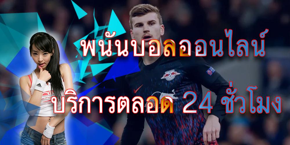 ufabet72
